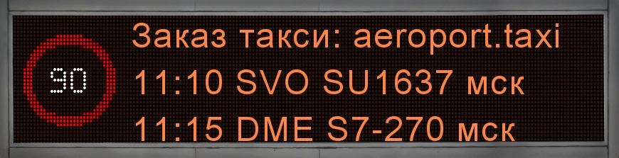 Официальное такси Симферополь аэропорт. Такси по Крыму aeroport.taxi